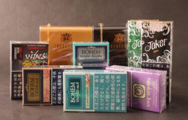 2020年12月27日〜2021年1月2日のプレゼント 新春特別企画「お宝たばこ」福袋!