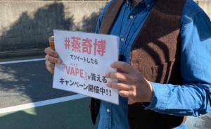 """""""たばことスチームパンクの意外な関係"""""""