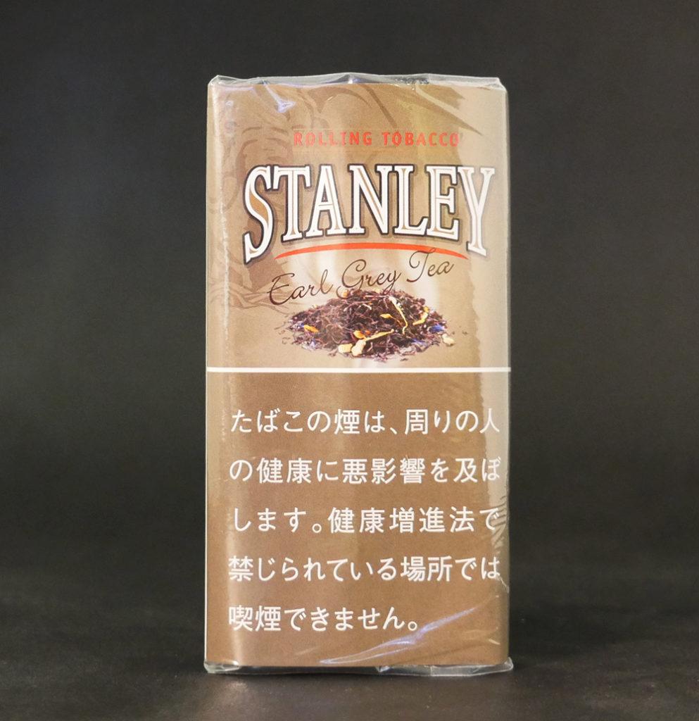"""""""スタンレー・アールグレイ・ティー(<b"""