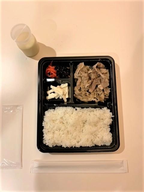 コロナ体験記_パークイン夕食