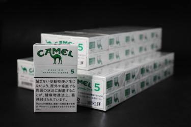 CAMEL MENTHOL LIGHTS 1C/Tを3名様に 3月7日〜3月13日の景品|