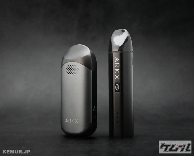 ARKX(アークエックス)