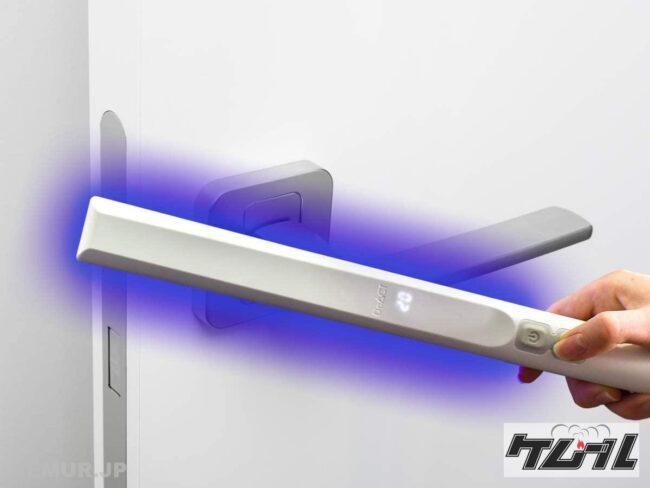 10個のUVCライトで強力・瞬間除菌するDeACT/ディアクト