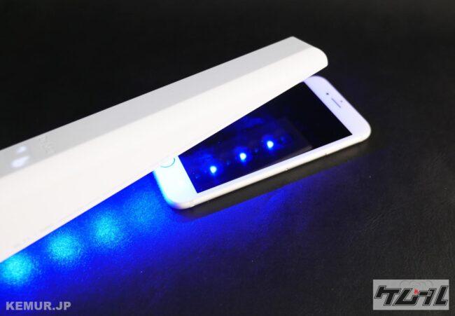 UVCライトで強力・瞬間除菌するDeACT/ディアクト