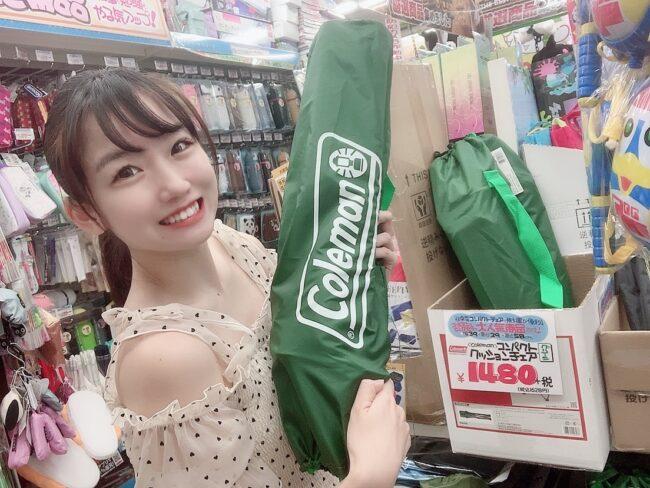 ひよっこキャンパーけものみち〜1日目〜_3
