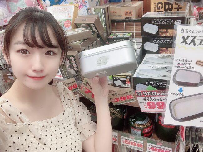 ひよっこキャンパーけものみち〜1日目〜_アイキャッチ