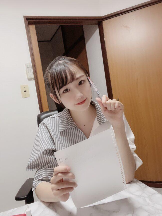 ひよっこキャンパーけものみち〜2日目〜_4