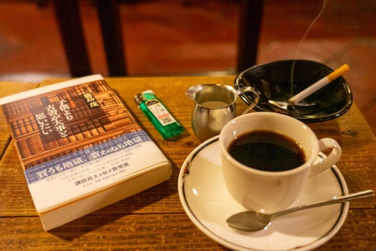 純喫茶で名文を Vol.2_1
