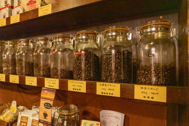 純喫茶で名文を Vol.2_5