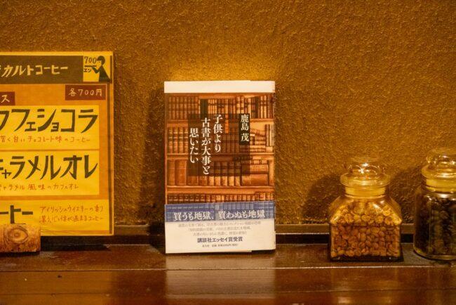 純喫茶で名文を Vol.2_6