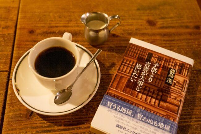 純喫茶で名文を Vol.2_7