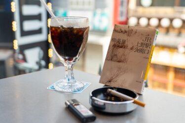 純喫茶で名文を  Vol.3 変わりゆくもの、変わらないもの。上野の名物喫茶店と「JR上野駅公園口」