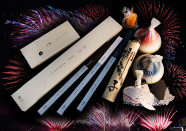 ケムール毎週当たるプレゼント!8/8〜8/14|伝統芸!日本製高級花火セット【3名様】