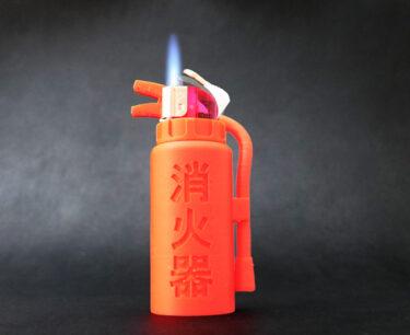 ケムール毎週当たるプレゼント!9/19〜9/25| 消火器型ライターケース【30名様】